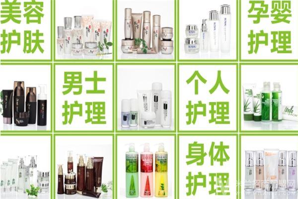 柏束化妆品加盟