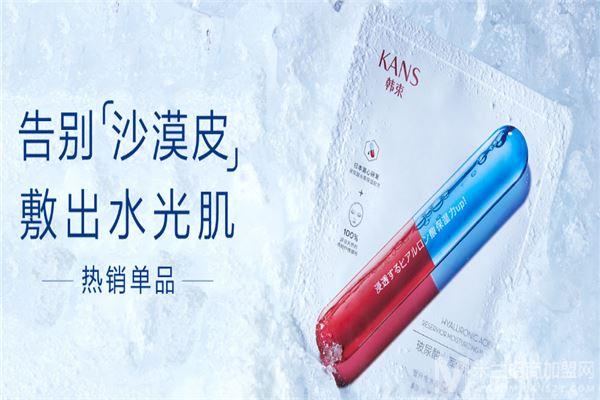 韩束化妆品加盟