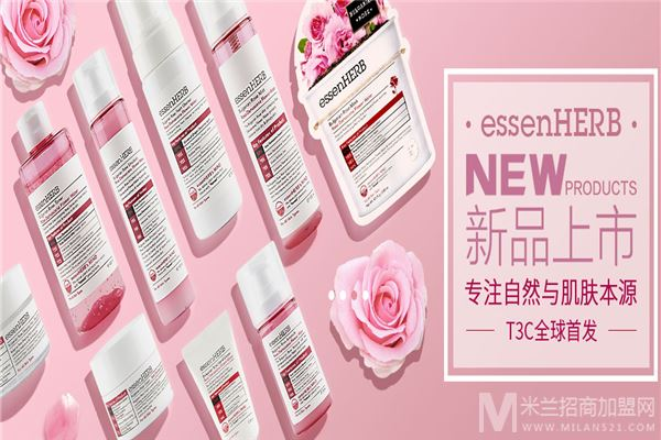 唐三彩化妆品加盟