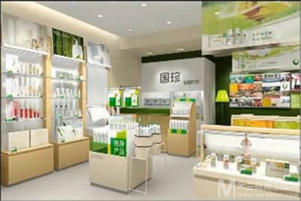国珍健康化妆品加盟