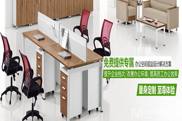 中泰办公家具加盟