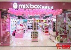 美爆潮品店加盟优势有哪些?