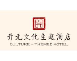 开元文化主题酒店