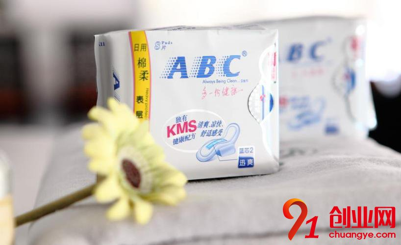 abc卫生巾加盟