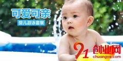 生二胎要准备什么?宝宝成长要哪些东西?