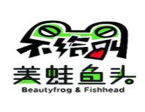 销魂美蛙鱼头火锅加盟