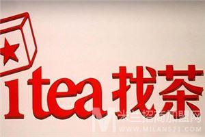 爱找茶奶茶加盟