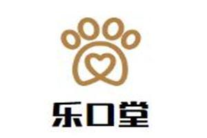 乐口堂港式奶茶加盟