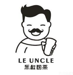 乐叔的茶加盟