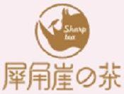 犀角崖的茶加盟