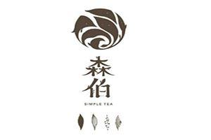 森伯新派茶饮加盟