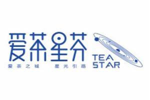 爱茶星芬奶茶加盟