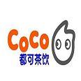 Coco都可加盟