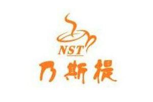 乃斯提奶茶加盟