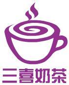 三喜奶茶加盟